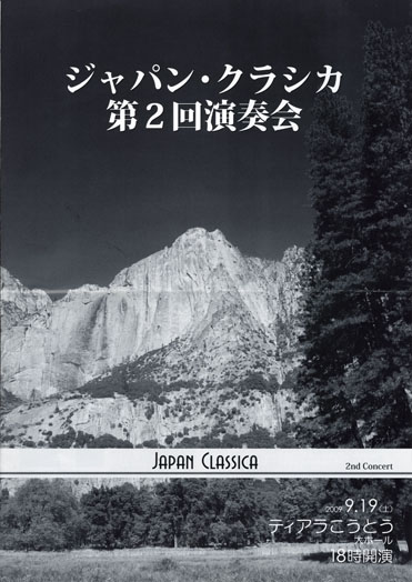 IMGJCプログラム.jpg