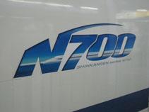 IMG_0761N700系.JPG