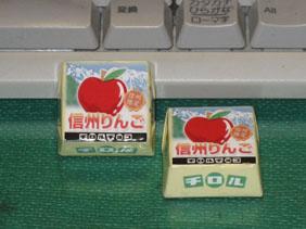 IMG_0814信州りんご.JPG