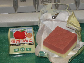 IMG_0819信州りんご.JPG