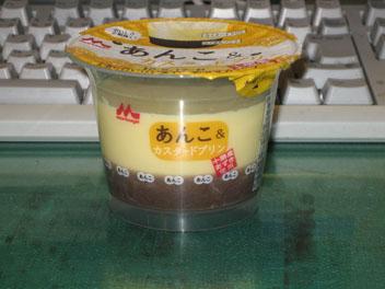 IMG_0842あんこカスタード.JPG