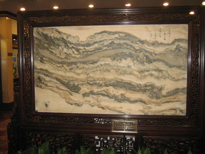 IMG_1736石の山水画.JPG