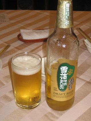 IMG_1737雪花ビール.JPG