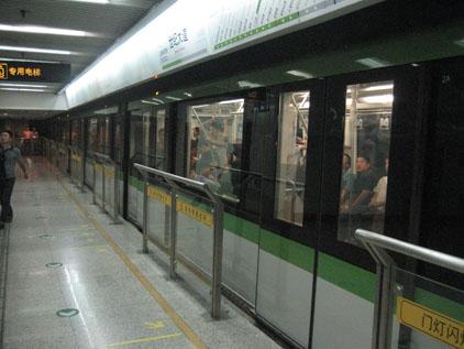 IMG_2313地下鉄.JPG