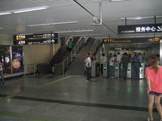 IMG_2323地下鉄駅.JPG