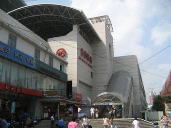 IMG_2326宝山路駅.JPG