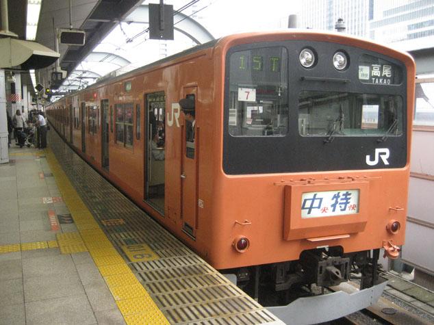 IMG_2713中央特快.JPG