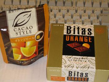 IMG_2982オレンジチョコ.JPG