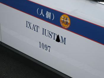 IMG_5249個人タクシー.JPG