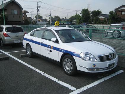 IMG_5250個人タクシー.JPG
