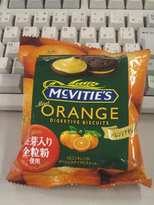 IMG_5335オレンジダイジェスティブ.JPG