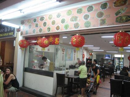 IMG_5705中華料理店.JPG
