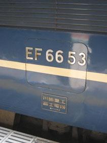 IMG_6473EF6653.JPG