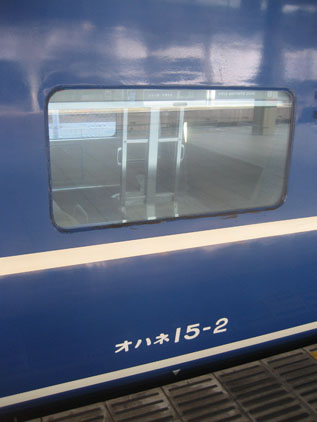 IMG_6487寝台車窓.JPG