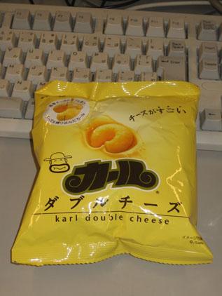IMG_6757カールダブルチーズ.JPG