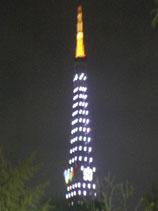 IMG_6805東京タワー.JPG