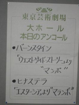 IMG_6875SBYO.JPG