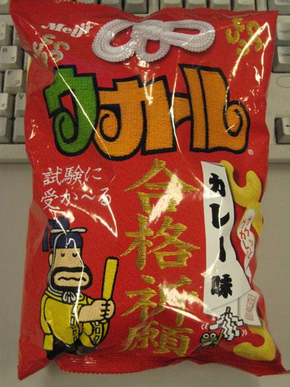 IMG_7012うカール.JPG