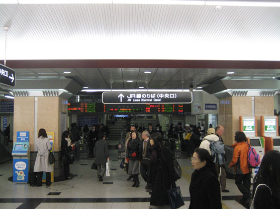 IMG_7337JR大阪駅.JPG