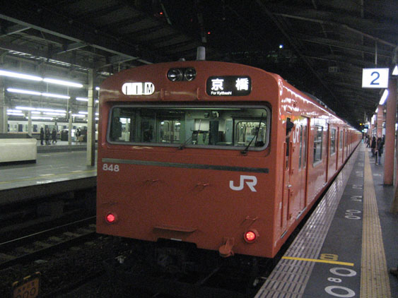 IMG_7360環状線103系.JPG