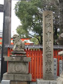 IMG_7402生田神社.JPG