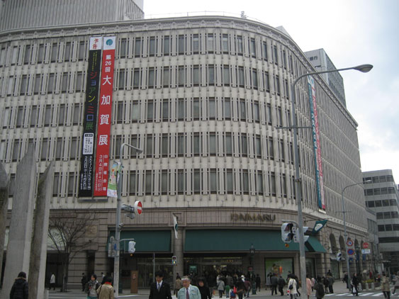 IMG_7415神戸大丸.JPG