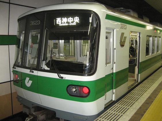 IMG_7478西神中央行き.JPG