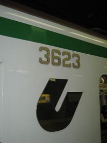 IMG_7479地下鉄.JPG