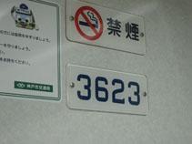 IMG_7480地下鉄.JPG