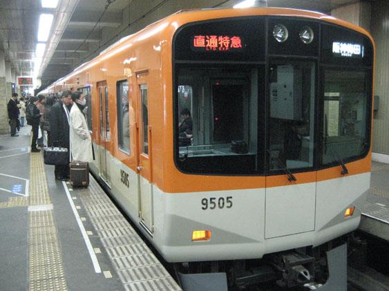 IMG_7485阪神9000系.JPG