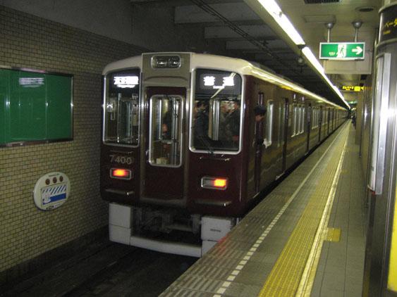 IMG_7500阪急7400.JPG