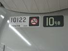 IMG_7952地下鉄10000系.JPG