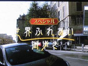 IMG_8578街歩き.JPG