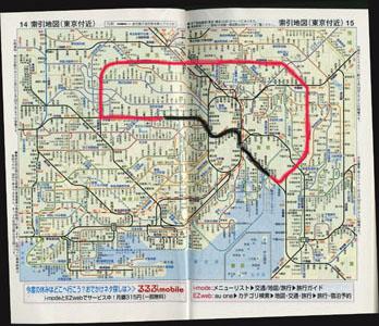 img路線図.jpg